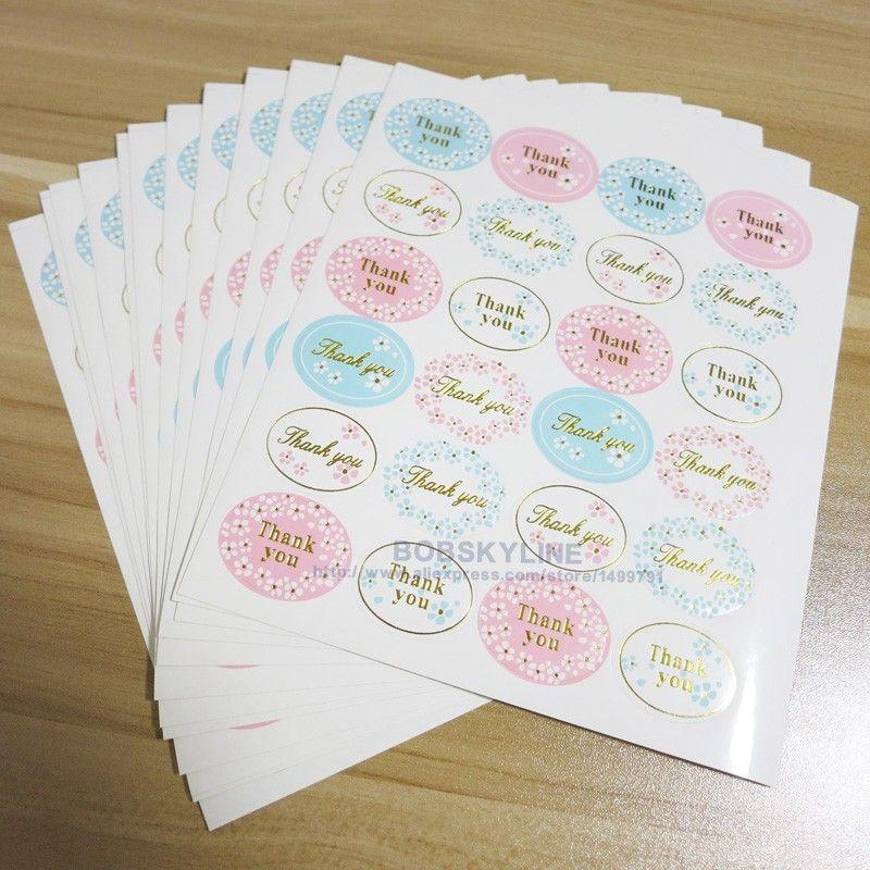 sticker1021-8004