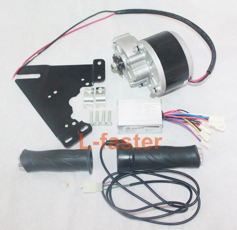 24V 250W電気DCモーター+コントローラ+スロットル電動バイクブラシモーター変換キット電動スクーターモーターキット