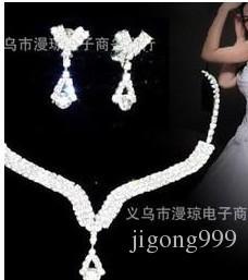 белый кристалл падение свадьба невеста комплект necklce серьги (88) d d