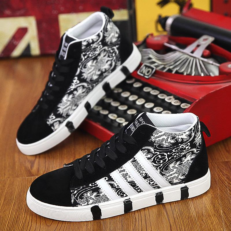 Swag Casual Flat Shoes For Mens Fashion