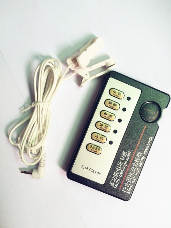 전기 충격 니플 클램프 섹스 토이, 전기 충격 니플 / 음모 자극 마사지, 여성을위한 전자 충격 젖꼭지 클립 q0506