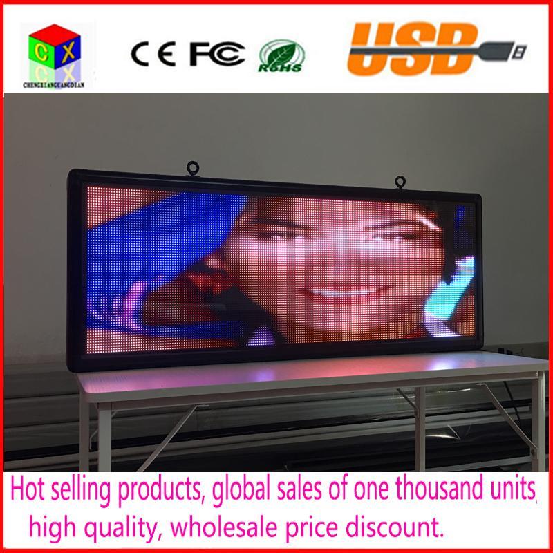 P5 SMD3528 LED 디스플레이 패널 옥외 광고 RGB 7 색 광고 크기 : 103cmX39cm (40''x15 '') 주도 기호