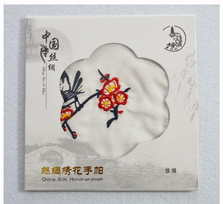 Unik vit broderad silke näsduk vuxna kvinnor liten fyrkantig handduk kinesisk etnisk hantverk gåva 10st / lot gratis frakt