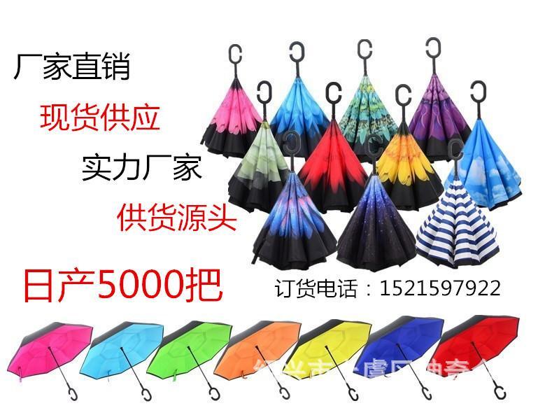 Guarda-chuva duplo personalizado carro criativo, guarda-chuva reversa, anti UV, guarda-chuva claro, guarda-chuva de presente