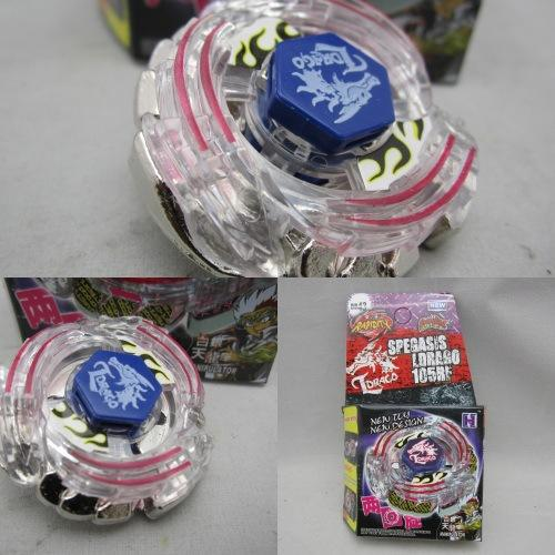 Constellation alloy fighting spin top toy Beyblade, 24 bulk gyro without emitter