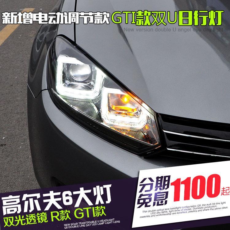 Pour XIUSHAN GOLF 6 GTI High 6 Xenon Phare Assemblage de la lampe à LED de type double U modifiée