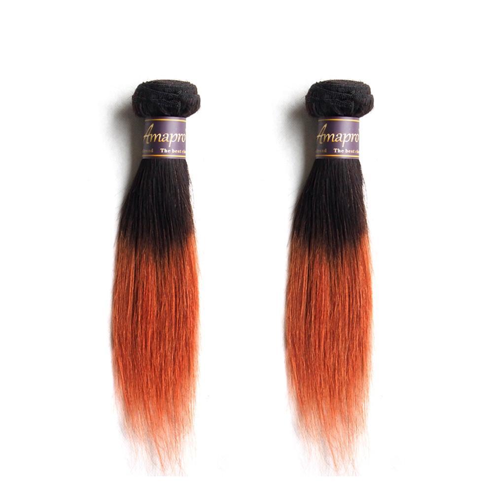 Straight Ombre Hair Bundles 2Pcs / Lot 1B / Borgoña 1B / 27 1B / 30 Ombre Brown Virgen brasileña Hair 50g / paquete