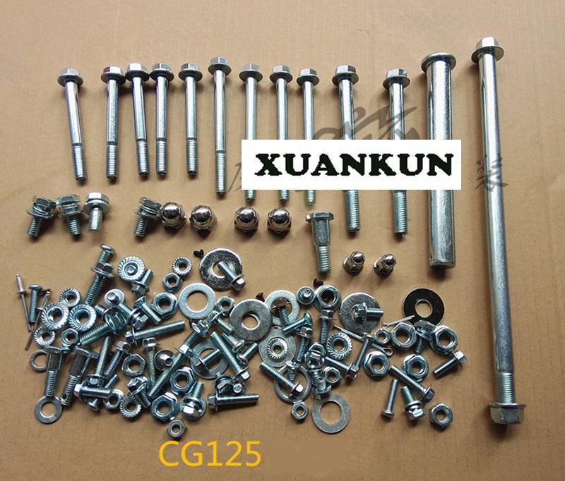 CG125 мотоцикл полный автомобиль винты GN125 / WY125 винты стандартные части / ретро аксессуары модификации