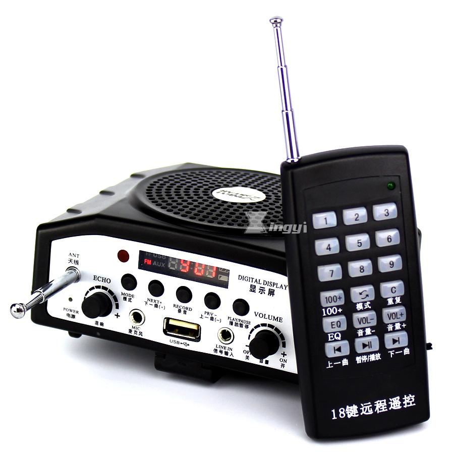 XINGYI STAR Wireless Remote Control Portable Amplifier Outdoor Hunting Decoy Duck Electronic Bird Caller MP3 Player USB Speaker
