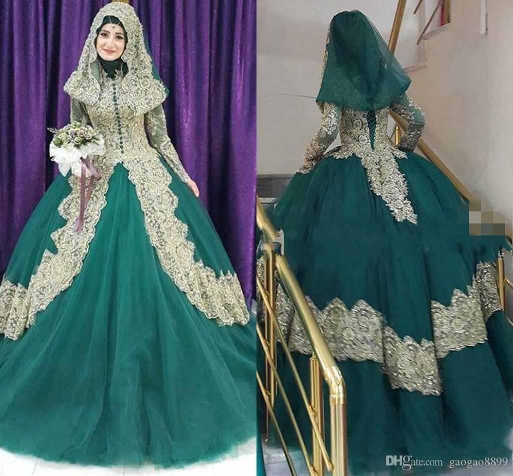 2019 Turkish Islamic Cheap Wedding Dress Bridal Gowns Couture Robe De Mariage Gold Applique Hijab Dubai Kaftan Muslim vestidos de fiest