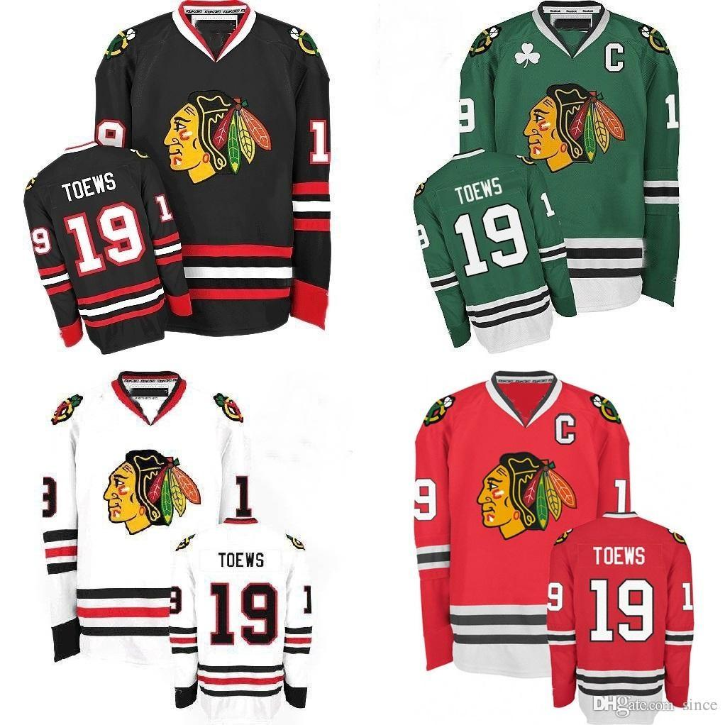 best cheap jersey site 2016