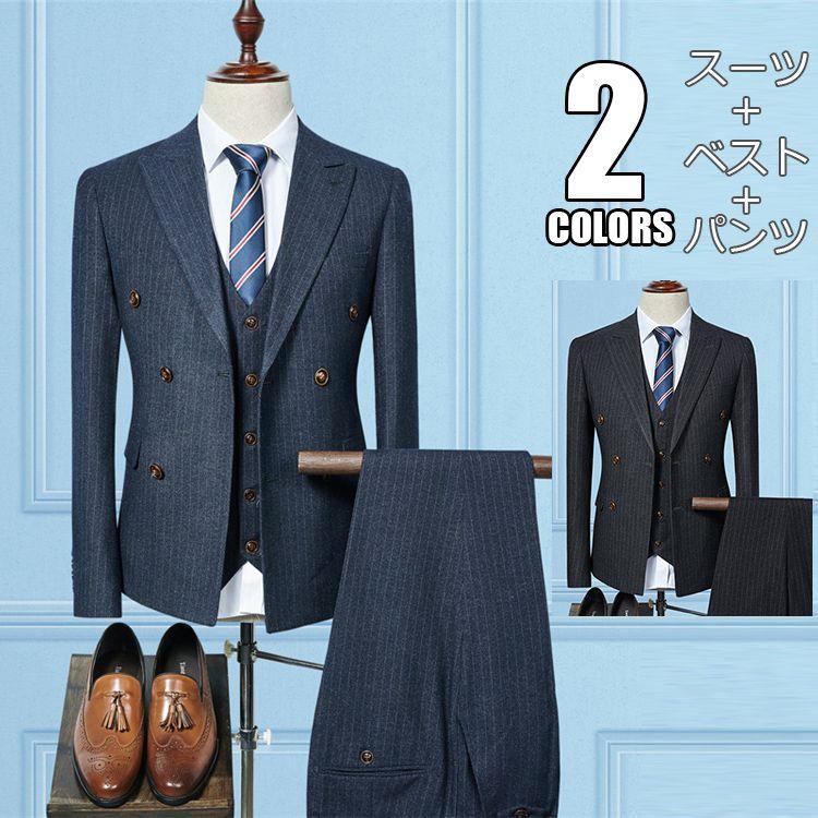 Stripe Design Pant Coat Design 3-częściowy Mężczyźni Garnitury Ślubne Zdjęcia 3-częściowy garnitur Dobry Slim Fit L-W6178