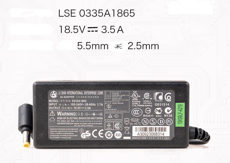 Новый LI SHIN 18.5V3.5A адаптер переменного тока зарядное устройство 0335A1865