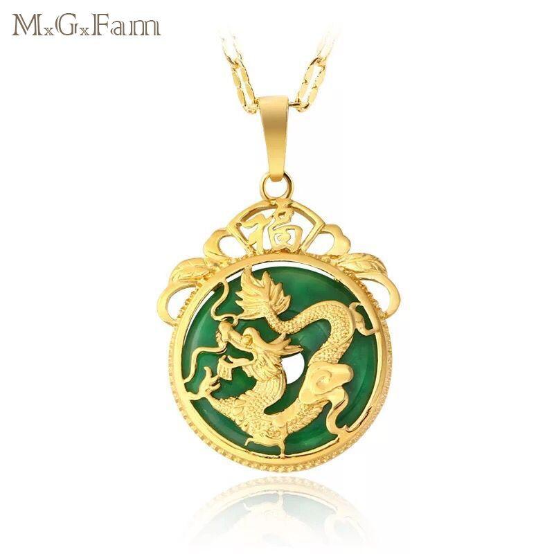 (167p) M.G.FAM Çin Antik Maskot Dragon Kolye Kolye 24 K Altın Kaplama Yeşil Malezya Yeşim 45 cm Zincir ile
