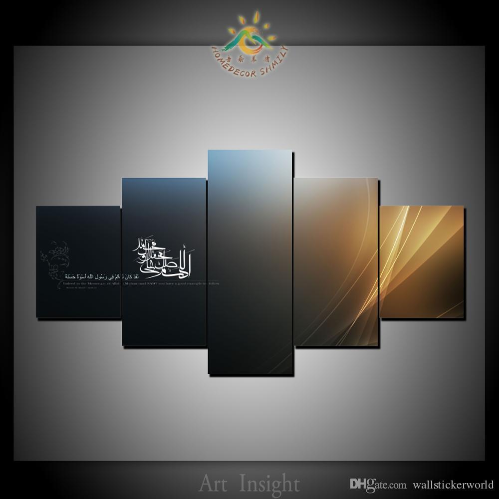 Compre 5 Unidades Fuentes Islámicas Modernas Imágenes De Arte De ...
