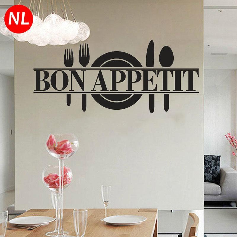 Cuisine Bon Appetit Diy Wall Stickers Kitchen Rooms Muraux Poster Vinyl Decoration Maison Stikers Decor Coffee