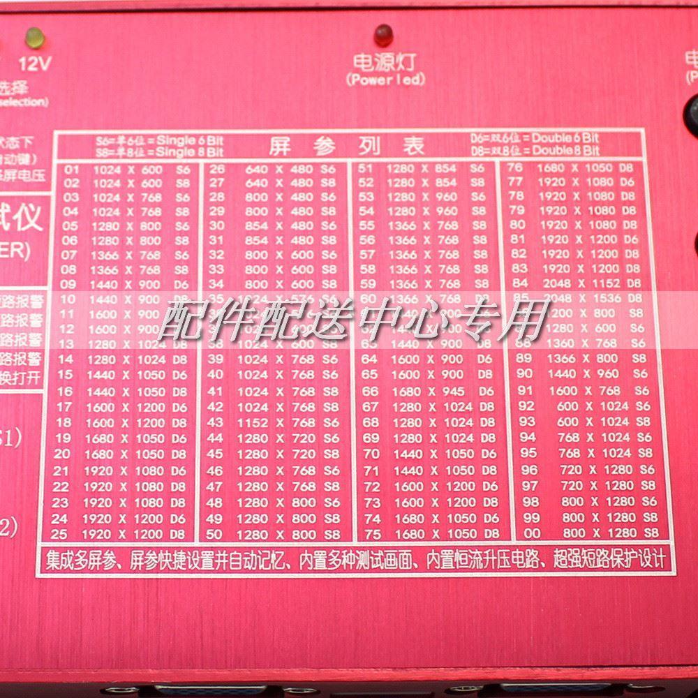 T100-panel-tester-06
