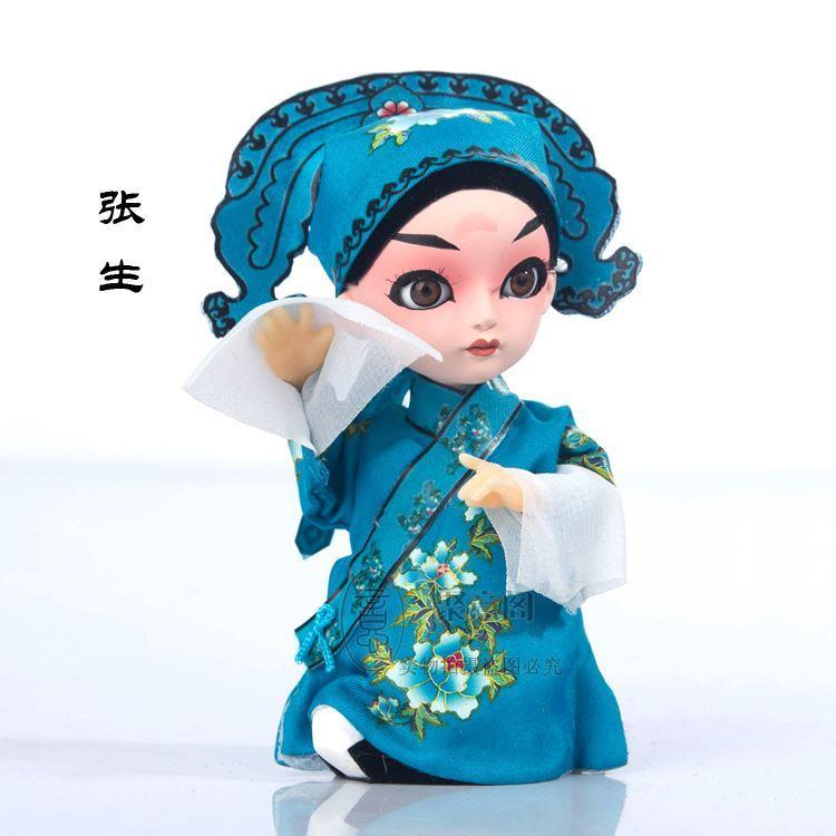 Tang Fang persone di trasporto bambola ornamenti bambola artigianato creativo arredamento decorazione Cina regali vento
