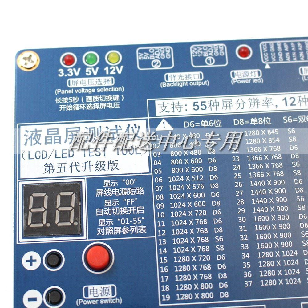 panel-tester-5th-06