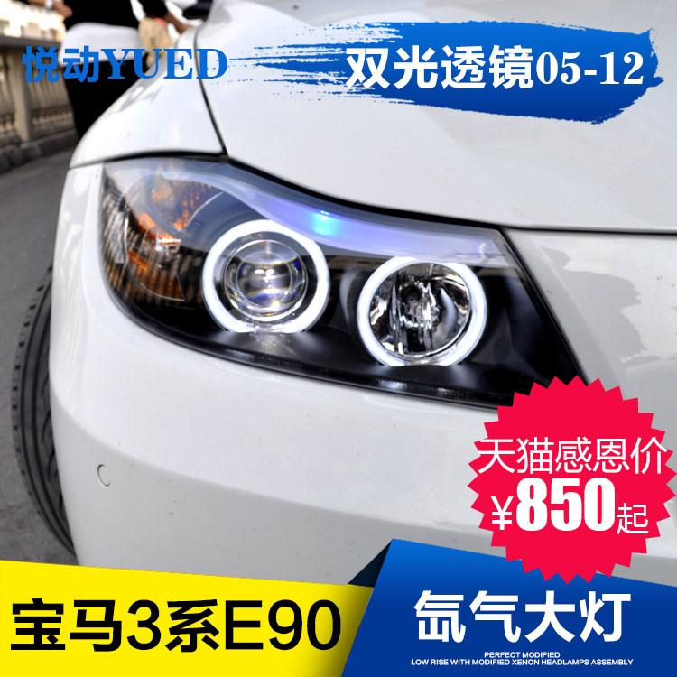 POUR Xiushan BMW 3 série double lentille optique 318i yeux angulaires E90 320i 325 modification phare au xénon assemblage