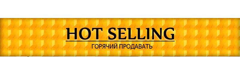 HOT-SELLING_02