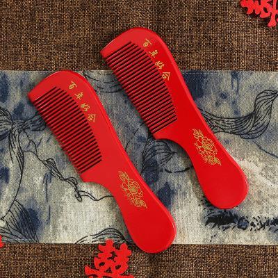 Свадебные принадлежности красное слово пластиковые гребень приданое Yuanyang модель оптовых производителей любителей гребень