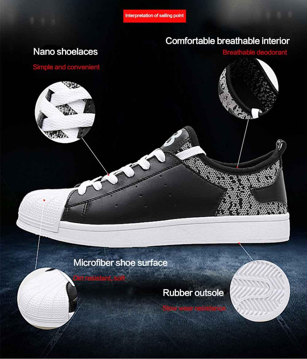 Nano shoelace is simple convenient, comfortable and breathable, breathable deodorant, microfiber leather shoes dirty soft, durable rubber ou