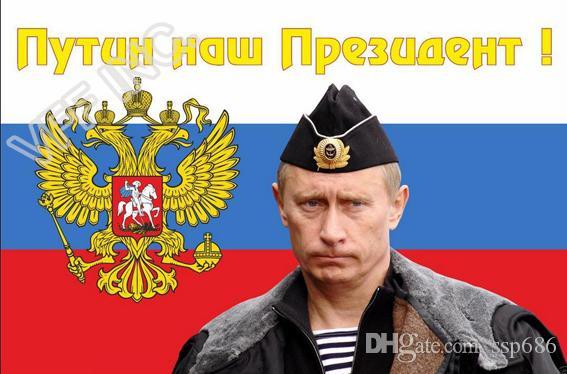 V.V.Putin é nosso uniforme Presidente em e tampa de forragem Bandeira 3 pés x 5 pés de poliéster bandeira do vôo 150 * 90 centímetros bandeira personalizada RF28