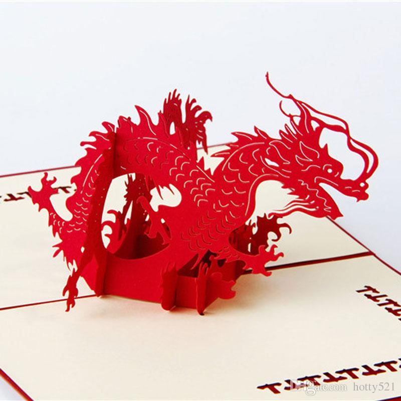 DIY Cubic Dragon Foldable 3D Pop UP Card Handmade Paper Art Carving Greeting Gift Cards free shipping