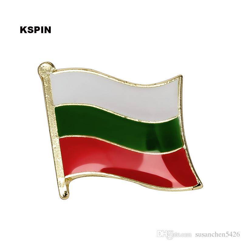 무료 배송 Bulgaria Metal Flag 배지 플래그 핀 KS-0054