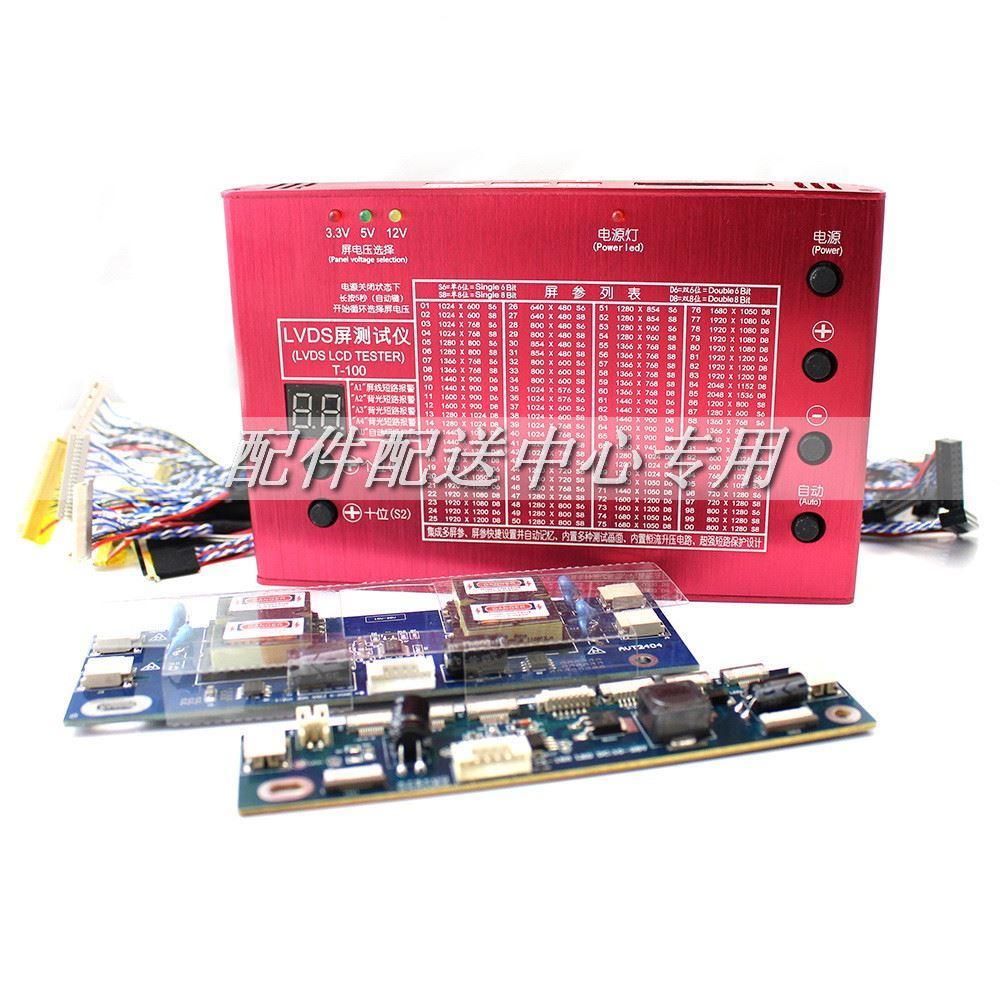 T100-panel-tester