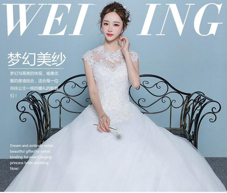 The New Chinese Style Wedding Dress 2017 New Bride Slim Slim Big ...