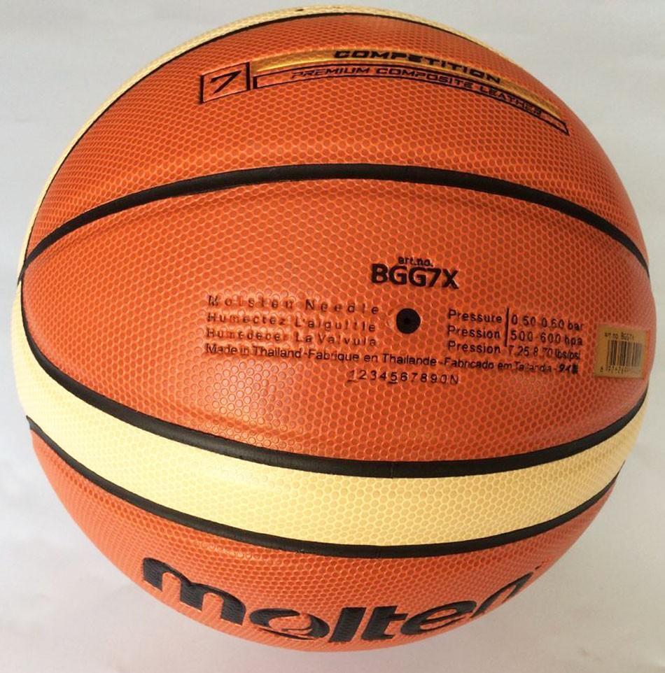 SIZE 7 OUTDOOR /& INDOOR BASKET BALL