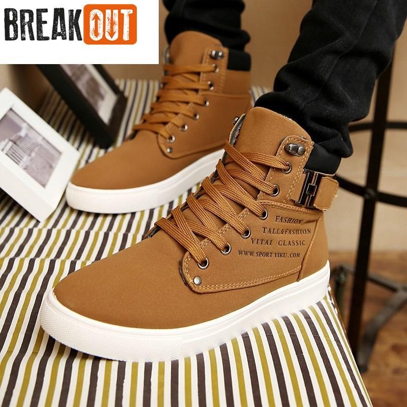 Оптово-2016 Новая мода Мужские сапоги для мужчин Кожа PU Дышащие High Top Мужская обувь Дешевые Цена Большой размер 45 46
