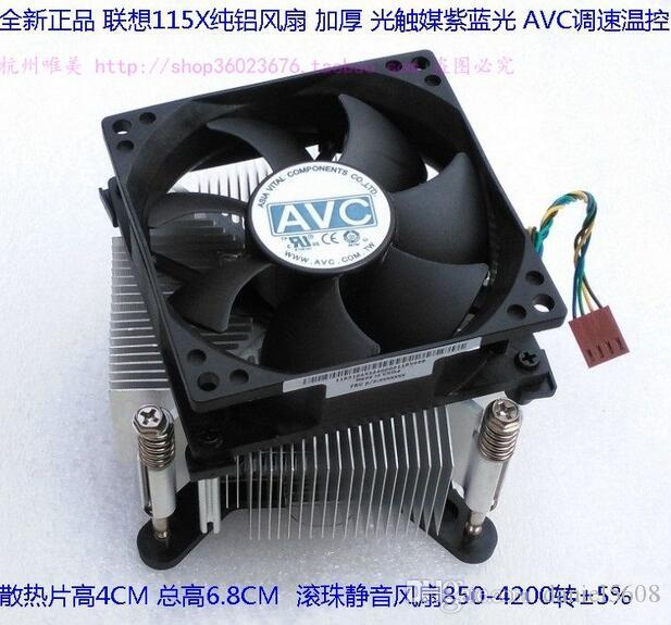 Nouveau radiateur à photocatalyseur en aluminium épais 115X 1151115011551156 en aluminium avec ventilateur de contrôle de la température AVC