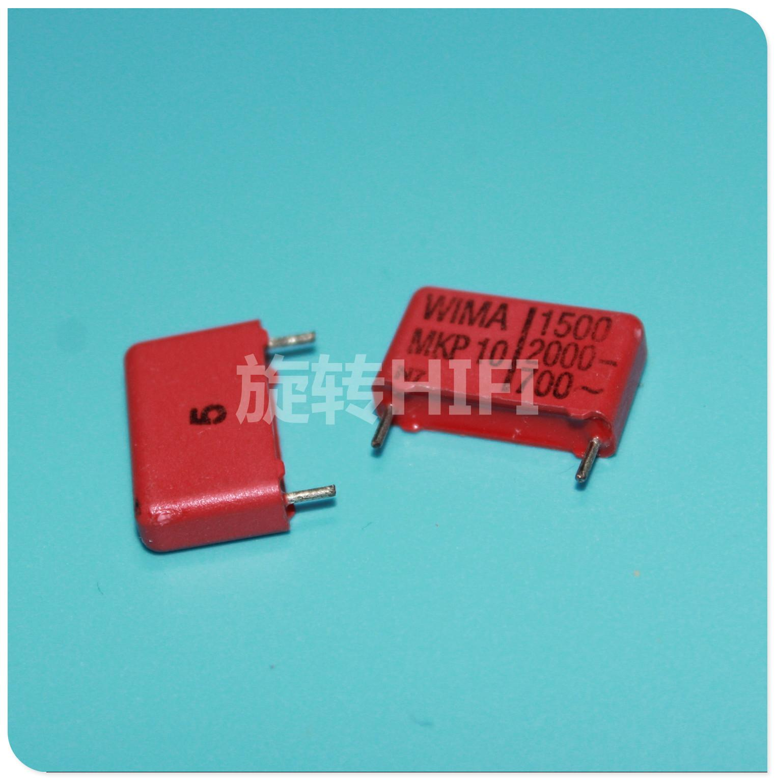 20PCS WIMA MKP10 152/2000v 1500pf 1.5n new audio coupling capacitor p15 short free shipping