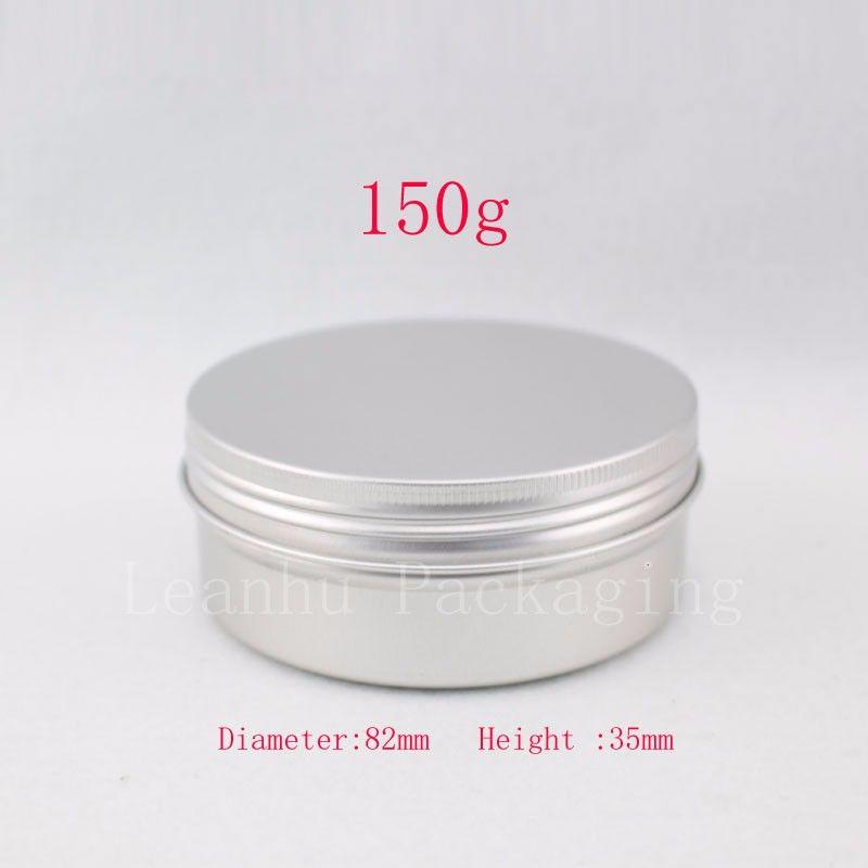 150g-aluminum-jars-(1)