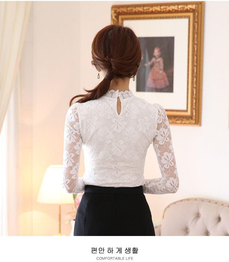 lace blouse 520