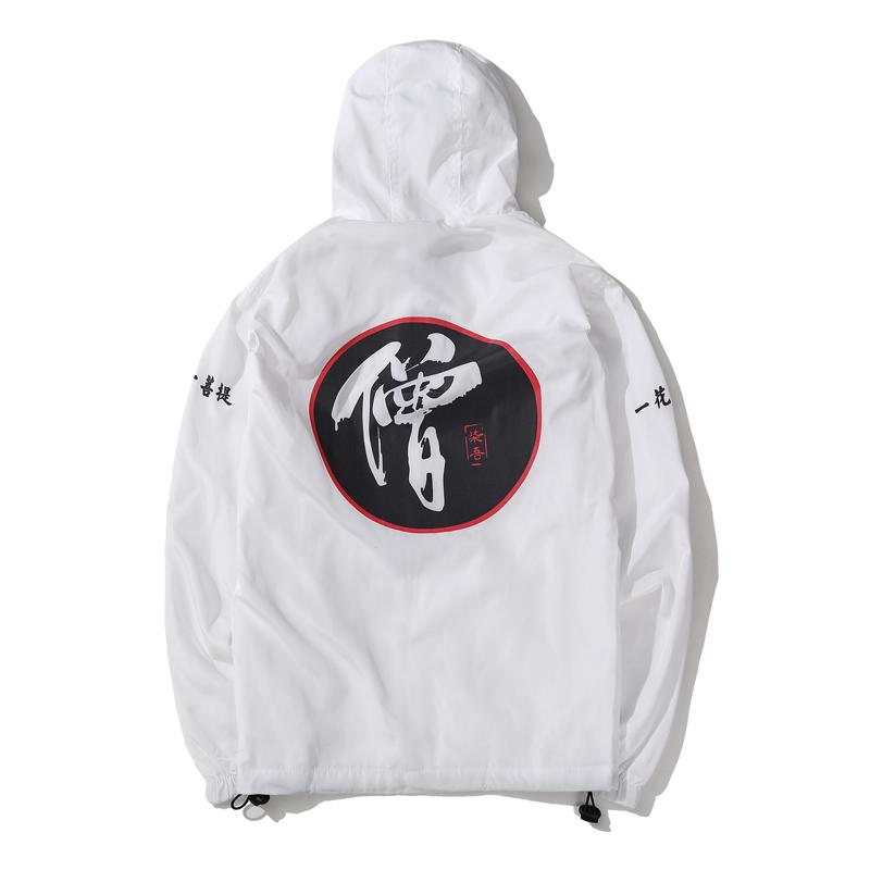 Großhandels- Mode-Paar-Kleidungs-Jacken-Qualitäts-Sport-Windjacke mit Kapuze Cardigans-Mantel-wasserdichte zufällige Jacke