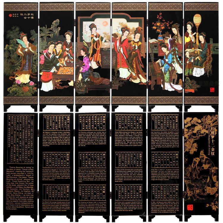 Antique small screen six fans dream of Red Mansions twelve beauties China style of lacquer painting handicraft decoration decoration