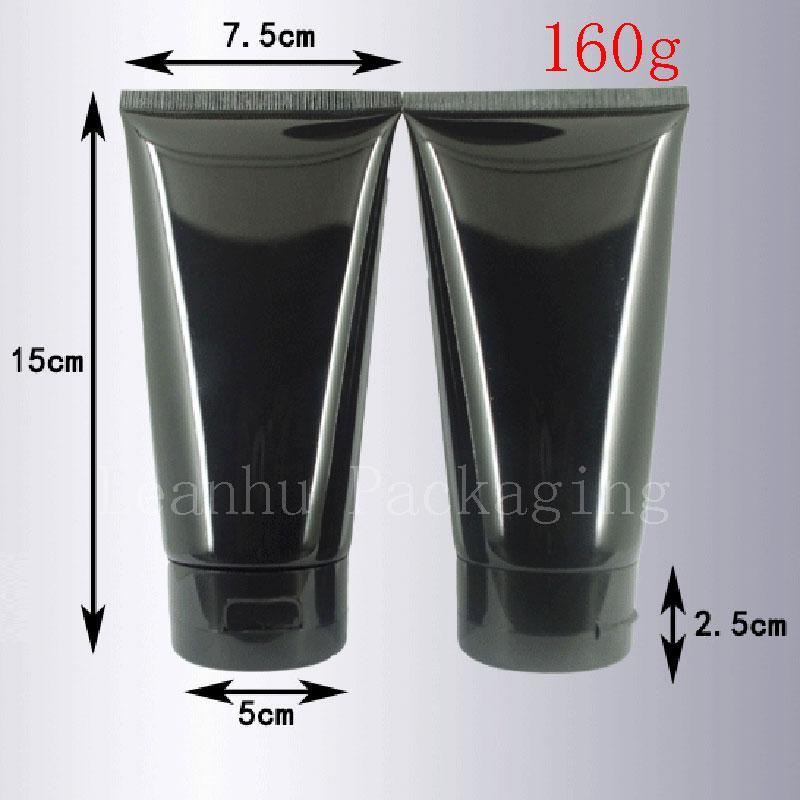 50g 100g 160g black tube (5)