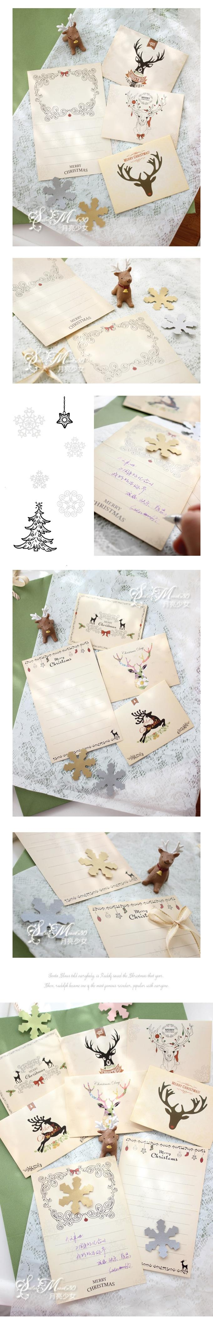 Retro new year greeting cards for christmas cards sealed envelope greeting card size 85 115 cm the envelope size 9 12 cm style 6 set the standard card envelope sealing pastes kristyandbryce Images