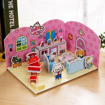 Bambola 3d Fai Da Te Di Carta Casa Di Puzzle 3d Di Puzzle Eps Ciao ...