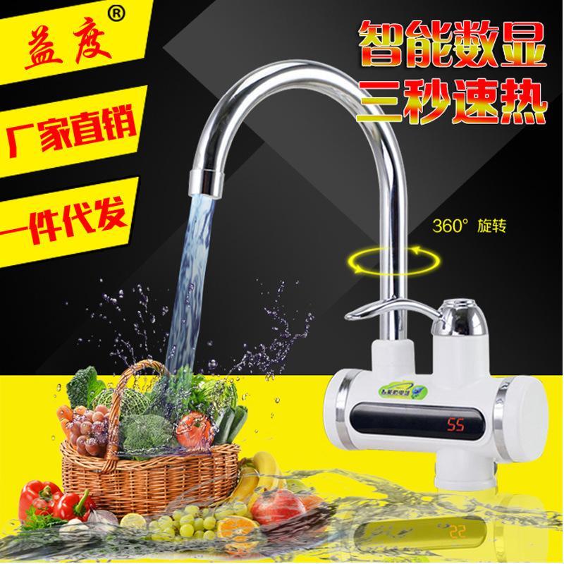 Display digitale termostatico rubinetto cucina elettrica rubinetto caldo tankless hot tap velocità tre secondi