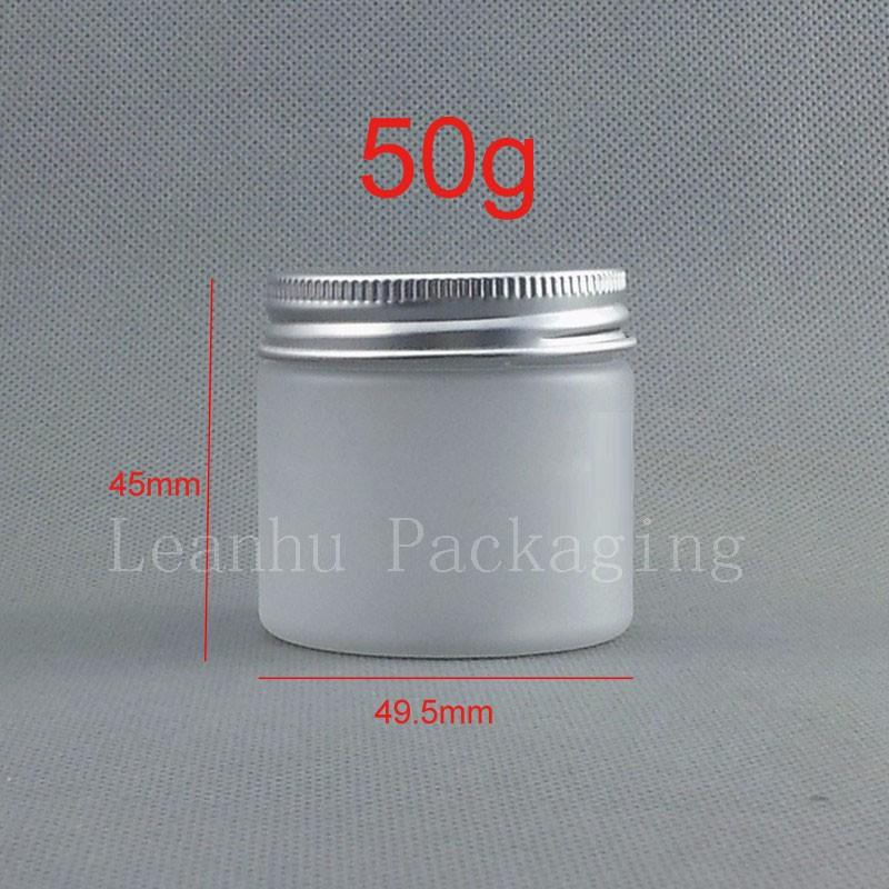 50g-frosted-jar