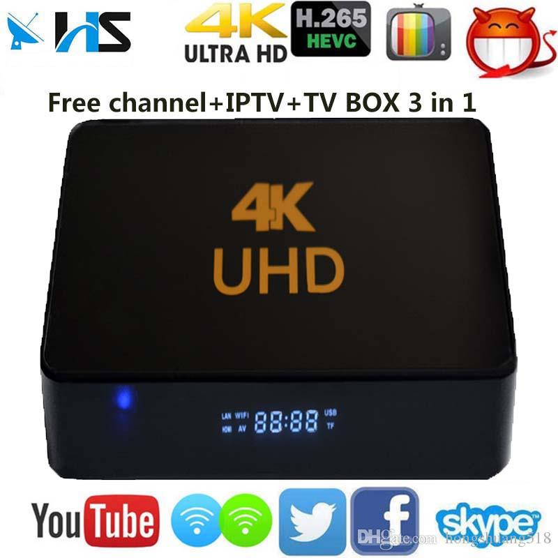 Compre Espanol Iptv Premium Qualidade 3in1 4k TV Box Android + Iptv + Canal  2GB / 8GB Homestrong Itália Portugal Albânia Europa IPTV De