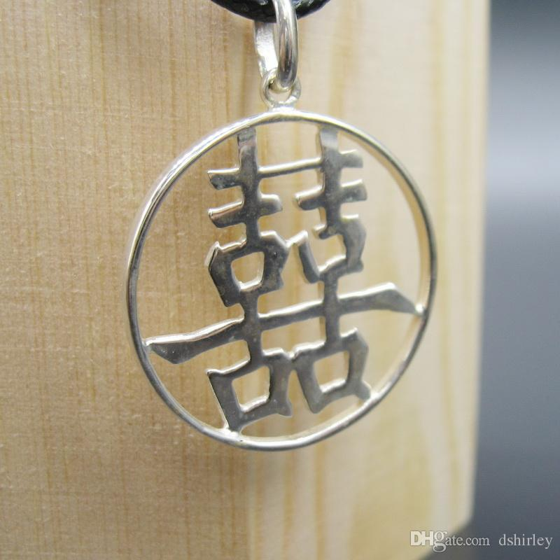 Hand made 925 sterling silver pendant chinese characters double hand made 925 sterling silver pendant chinese characters double happiness aloadofball Images