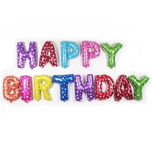 16 дюймов письмо воздушные шары с Днем рождения фольга воздушные шары серебро золото баллоны день рождения украшения детские праздничные атрибуты