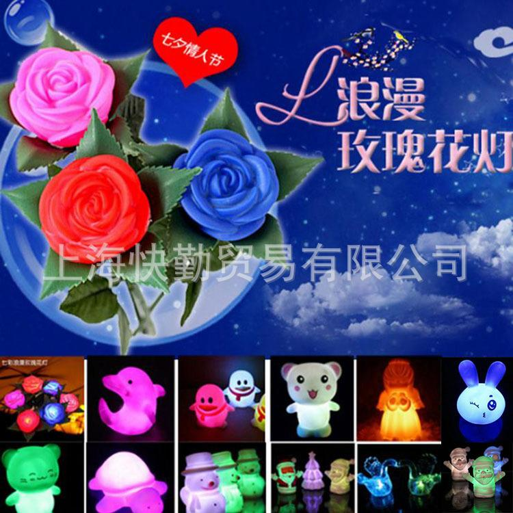 Colorful rose Apple Nightlight Nightlight lamp LED lamp electronic gift