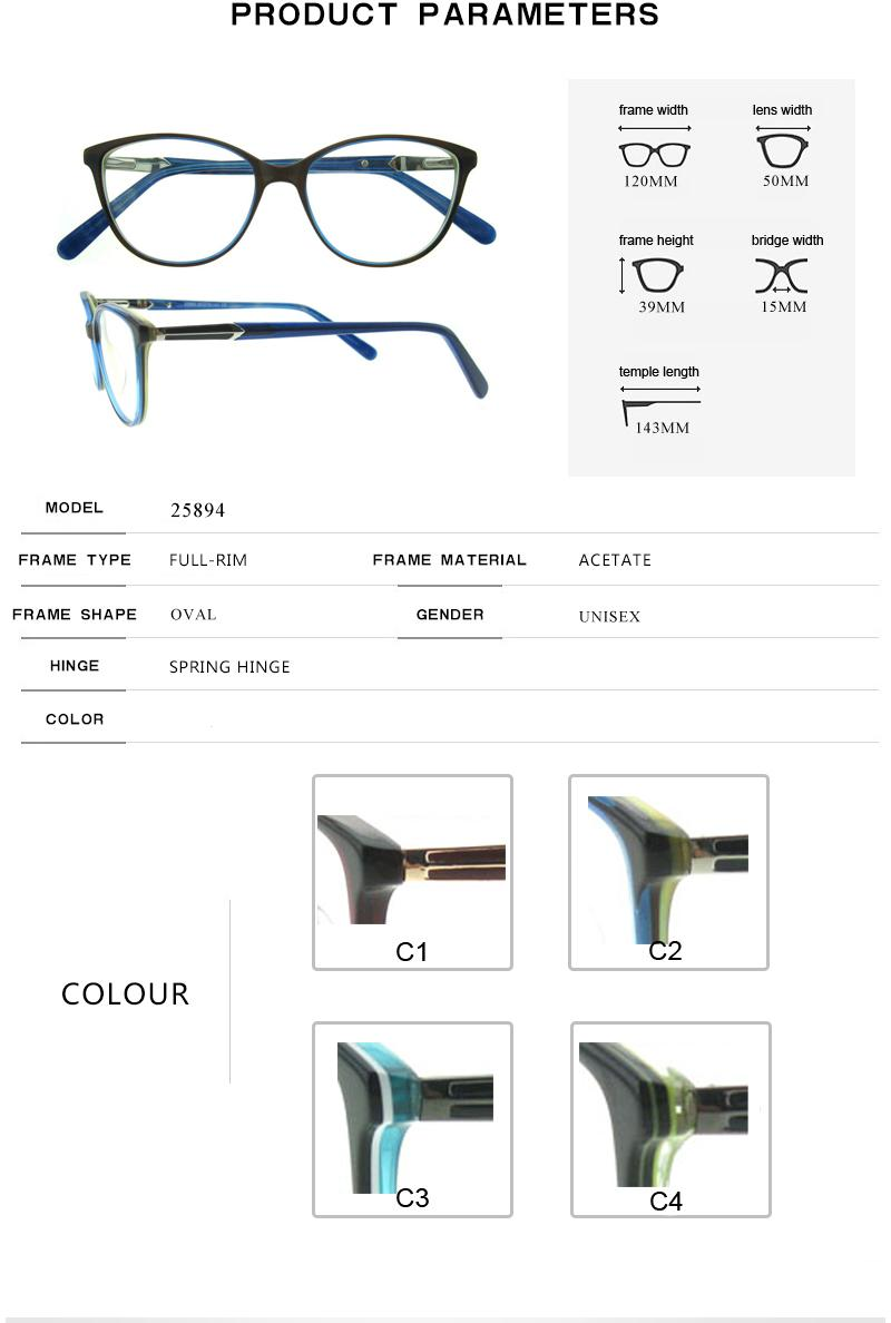 2017 Round Spectacle Frame For Female Grade Computer Glasses Fashion ...